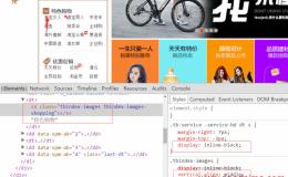 CSS 规避脱标之两种用法_css