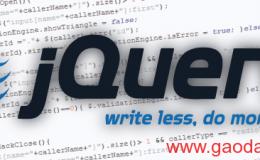 jQuery中的50个技巧_js
