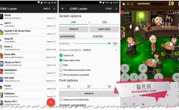 Android平台的J2ME开源模拟器J2ME-Loader免费下载