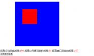 jQuery获取div距离窗口顶部或者父元素顶部的距离代码示例