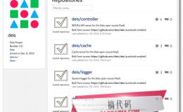 开源PaaS系统 Deis源码免费下载